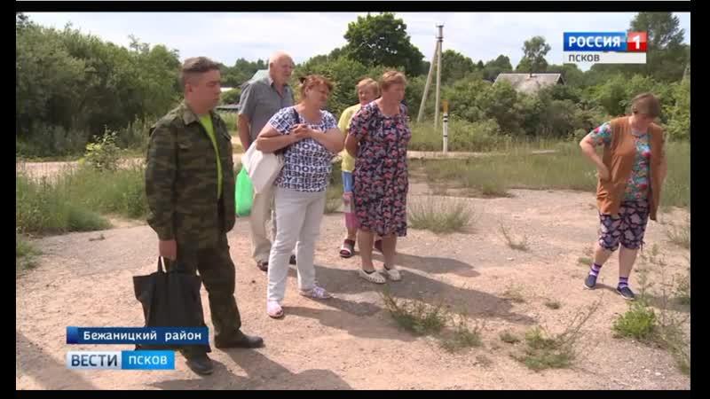 В деревне Аксёново Бежаницкого района перебои с водоснабжением