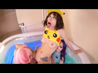 TRIPLE ANAL TRAINING FOR PIKACHU AND POKEMON COSPLAY ( Lesbian, Anal ) Purple Bitch