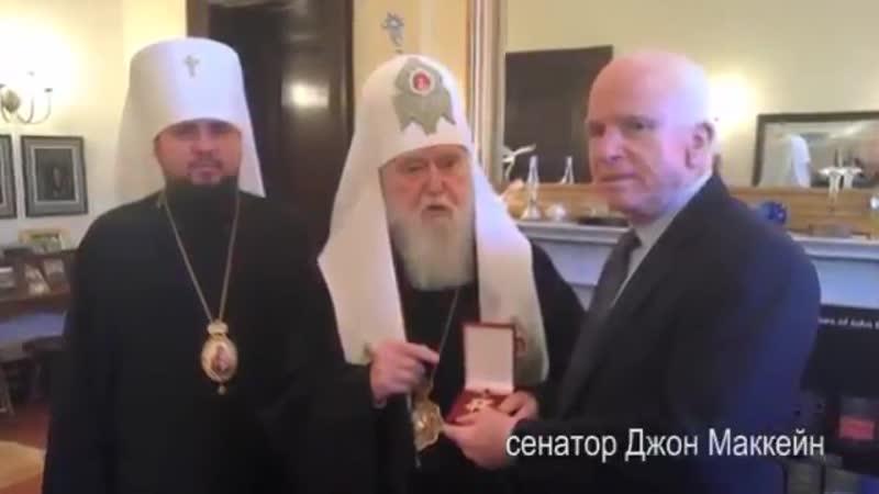 Епифан, томосеки и церковь им. Порошенко Короткий клип про украинских обновленцев