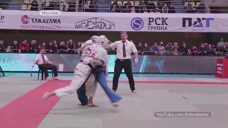Кудоисты из Приморья выиграли четыре медали на Чемпионате России