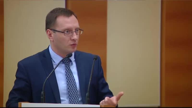 Сергей Пузыревский с докладом о мерах способных повысить эффективность управления федеральным имуществом