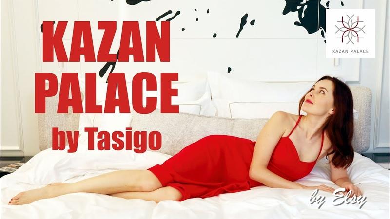 Una noche en el hotel mas lujoso l Kazan palace by Tasigo l Gana el alolamiento acá