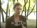 Мини-интервью Александры Марининой в начале 90х