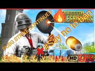 🇳🇵 CUSTOM ROOM STRIKE || 🇳🇵 THE NEPALI  [NEPALI PUBG MOBILE LIVE] ARABPATI GAMING ||