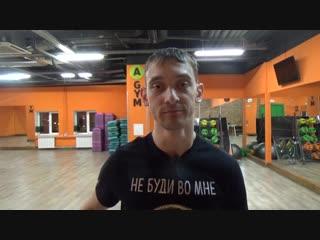 Кето-Диета - Чудо или обман и Крах для организмаю Тренер Евгений Шорохов