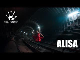 Pix.hunter | alisa / girl metrobombing
