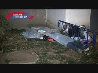 Мать и ее 13-летний сын погибли в Тольятти после падения с 9-го этажа