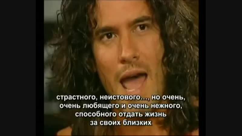 Интервью Тайная страсть 2004
