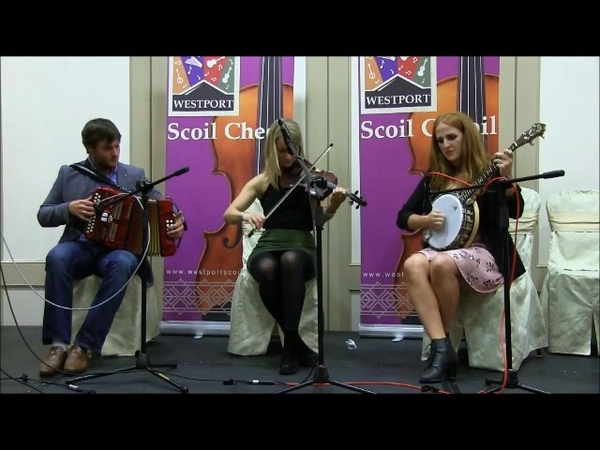 Christopher Maguire, Tara Breen and Lisa Canny at Westport Scoil Cheoil Tutor Concert 2016