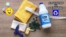 PLASTİK AYRAN KUTUSU İLE GERİ DÖNÜŞÜM OKULA GERİ DÖNÜŞ HOW TO REUSE EMPTY PLASTIC BOTTLE