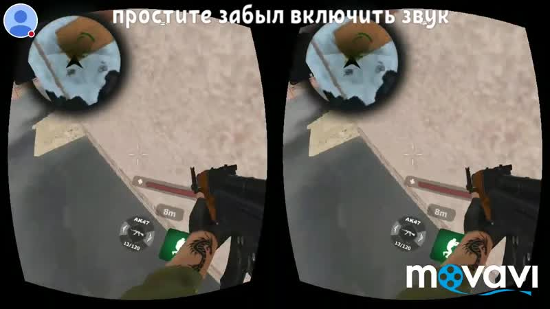 Scrooge McDuck VR Last Commando 2