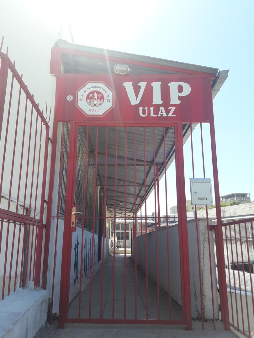 VIP вход на стадионе РНК Сплит