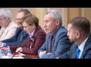 Заседание комиссии по защите государственного суверенитета и предотвращению вмешательства во внутренние дела России. В 15.00