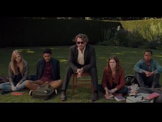 Во все тяжкое / Профессор / The Professor (2018) Русский трейлер