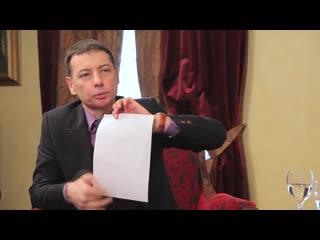 Дмитрии Семин- секрет успеха в жизни в бизнесе, личная мотивация - успешность в жизни