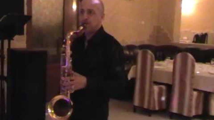 саксофонист на праздник Краснодар Гагик Сарбазян-виртуоз ГОША-SAX ЧАРДАШ