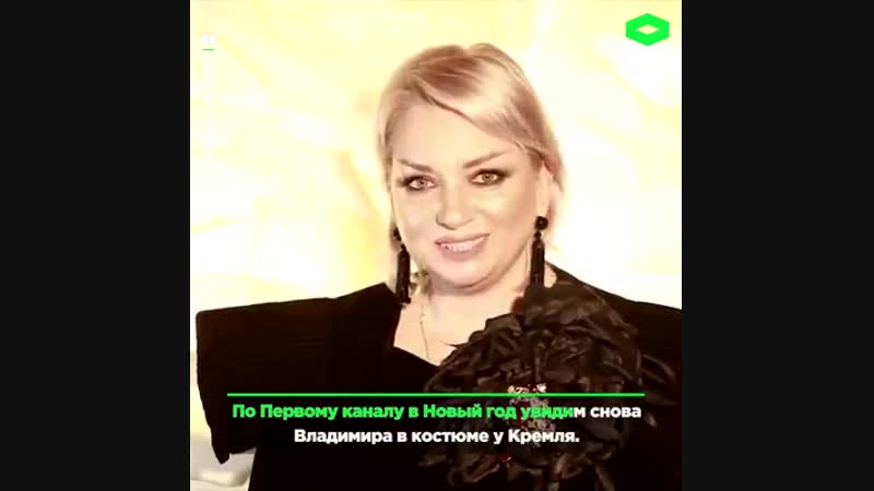 VIDEO 2020 01 11 19 16