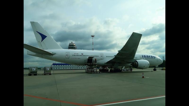 Взлет из Пулково Boeing 777-200ER ИрАэро