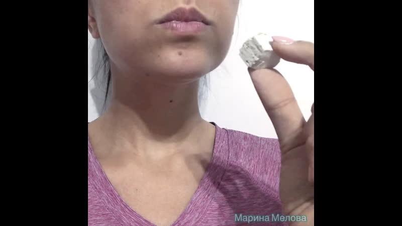 Глиномелокубик «Ореховый щербет»