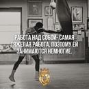 Dima Vector фотография #12