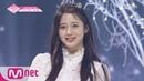 PRODUCE48 단독 직캠 일대일아이컨택ㅣ김나영 보아 ♬메리크리 @보컬 포지션 542