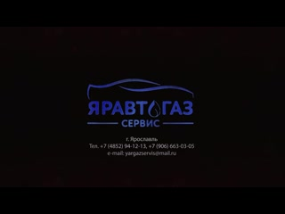 УАЗ Patriot - система газового оборудования IV-поколения АЕВ (Метан).