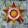 """FC """"PARTIZAN"""" (Vitebsk)"""