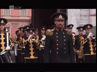 March of life guards preobrazhensky regiment