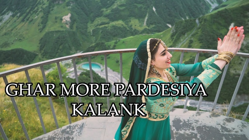 Ghar More Pardesiya | Kalank | Dance Cover By Rima Shamo | Kathak | Madhuri Dixit | Alia Bhatt