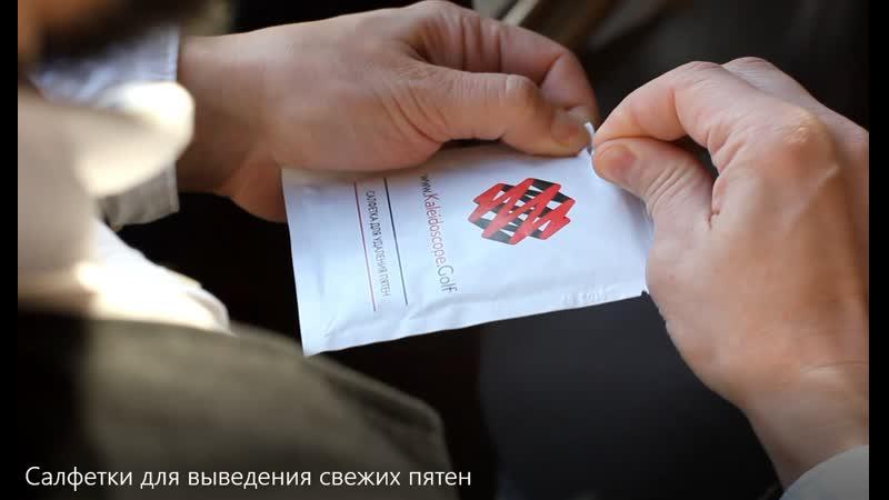 Влажные салфетки для выведения свежих пятен с вашим логотипом