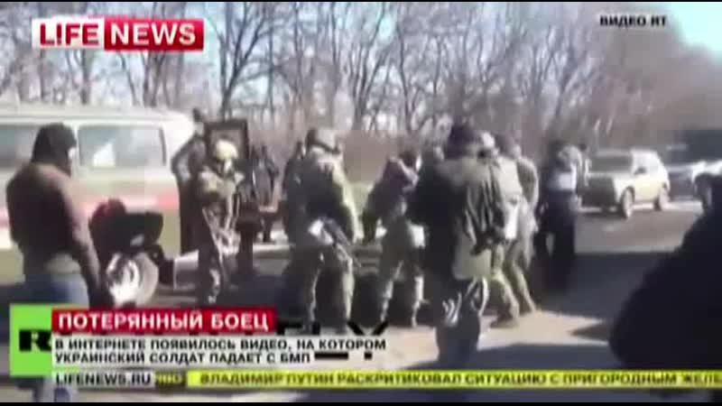 При отступлении из Дебальцево военнослужащий ВСУ упал с БТР.