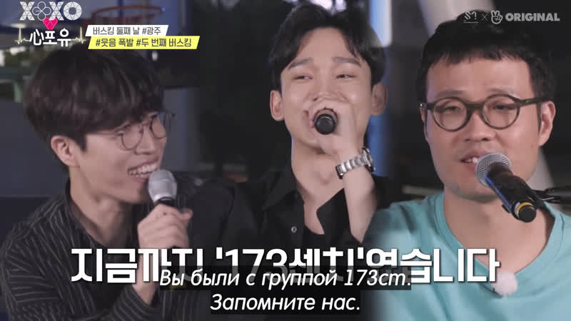 РУСС САБ 191115 Шоу 'Heart4You Chen Edition' EP21