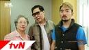 SNL KOREA 시즌5 - Ep.23 : 극한직업 : 조영남 매니져 편