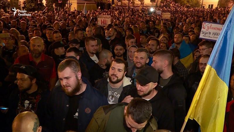 «Формула Штайнмаєра»: на Банковій мітингували кілька тисяч людей