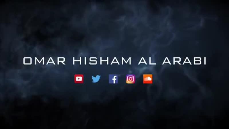 Дуа для успеха _ Омар Хишам аль-Араби