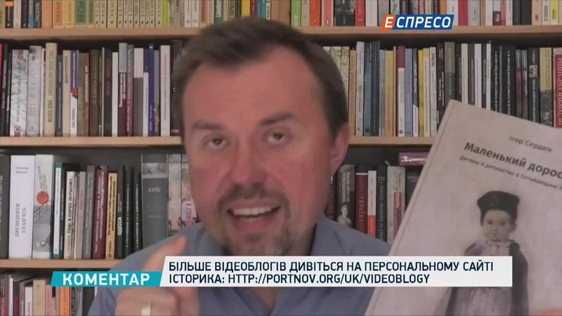 Історик Андрій Портнов презентує нові українські книжки