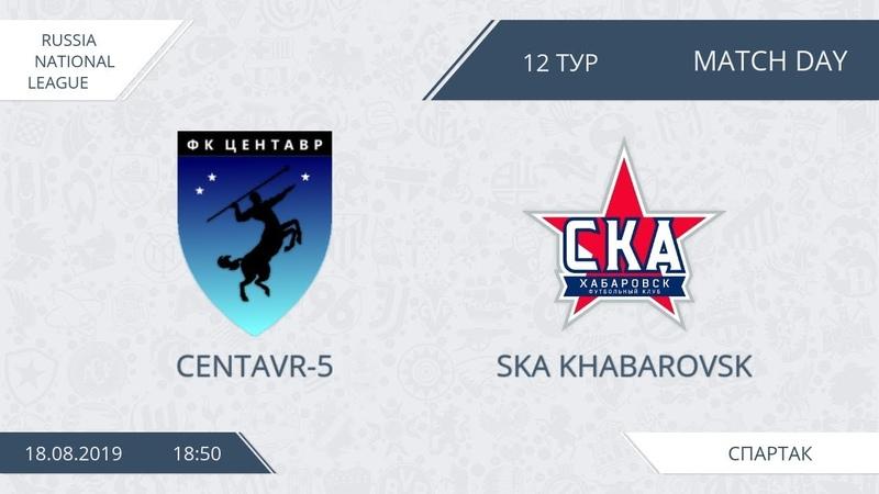 AFL19. Russia. National League. Day 12. Centavr-5 - SKA Khabarovsk
