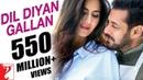 Dil Diyan Gallan Song Tiger Zinda Hai Salman Khan Katrina Kaif Atif Vishal Shekhar Irshad