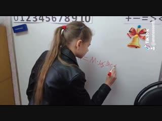 """""""Запишите формулу на доске"""" - ЮМОР XD"""