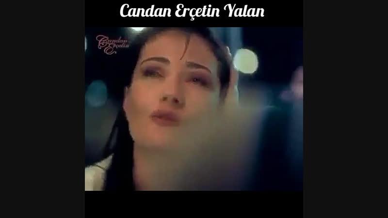 Candan Erçetin - Yalan(Ложь)