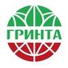 ГРИНТА - регоператор восточной зоны РТ