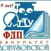 ЕГЭ и ОГЭ  в Омске. Довузовская подготовка ОмГТУ