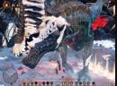 Dragon Age Inquisition -Нагорный губитель (3)