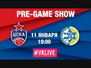 CSKAbasket Pre-game (Маккаби)