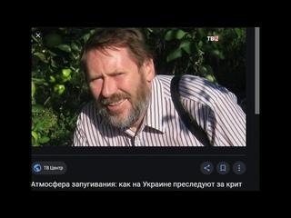 Православного детского писателя из Черкасс преследуют за отрицание Томоса