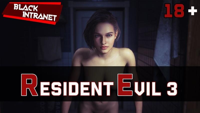RESIDENT EVIL 3 NEMESIS NAKED NUDE MOD FULL RUN МОД ГОЛАЯ ДЖИЛЛ ВАЛЕНТАЙН