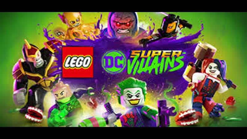 LEGO DC Super Villains Прохождение 6 В поисках Харли PC