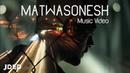 Haytham Shaker - Matwasonesh Video Clip | 2019 | هيثم شاكر - ماتوصونيش فيديو كليب
