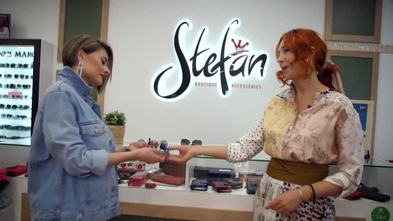 Новые коллекции сумок и очков в салонах Stefan вдохновляют и усиливают звучание стиля