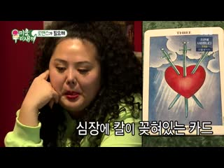 My Ugly Duckling 190505 Episode 137